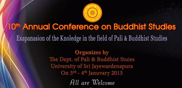 Buddhist and Pali Conference