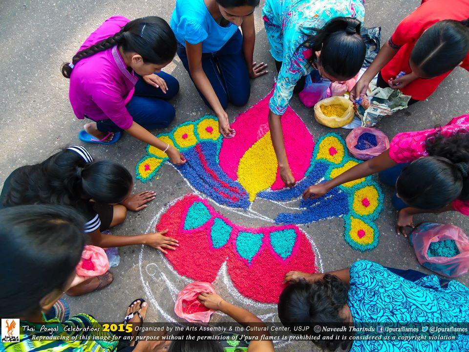Thai Pongal Day 2015