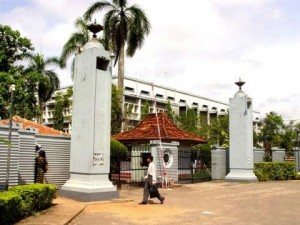 Univesity of Sri Jayewardenpuera Main Gate