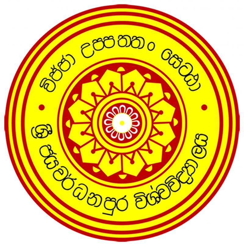 Logo Emblem University of Sri Jayewardenepura