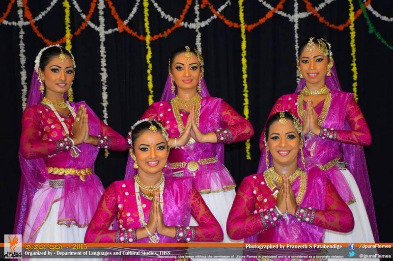 Guna Guru Pooja Dance (1)