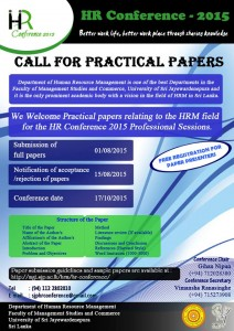HR Conference Practical Papers