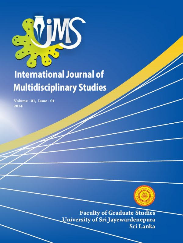 Journal of Mutidisciplinary studies