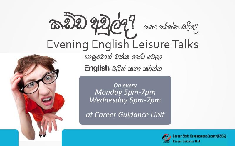 English talks by careeer guidance