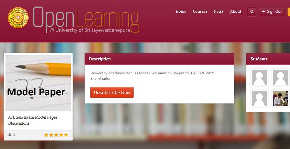 Open learning al model papers 2015