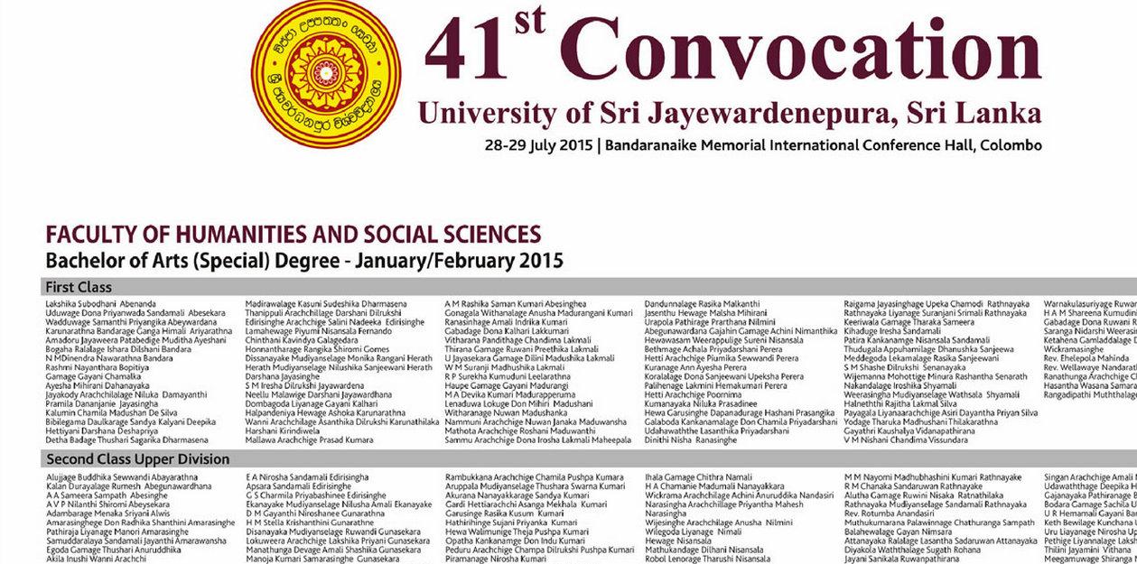 convocation garduate list