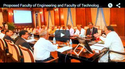 enineering faculty