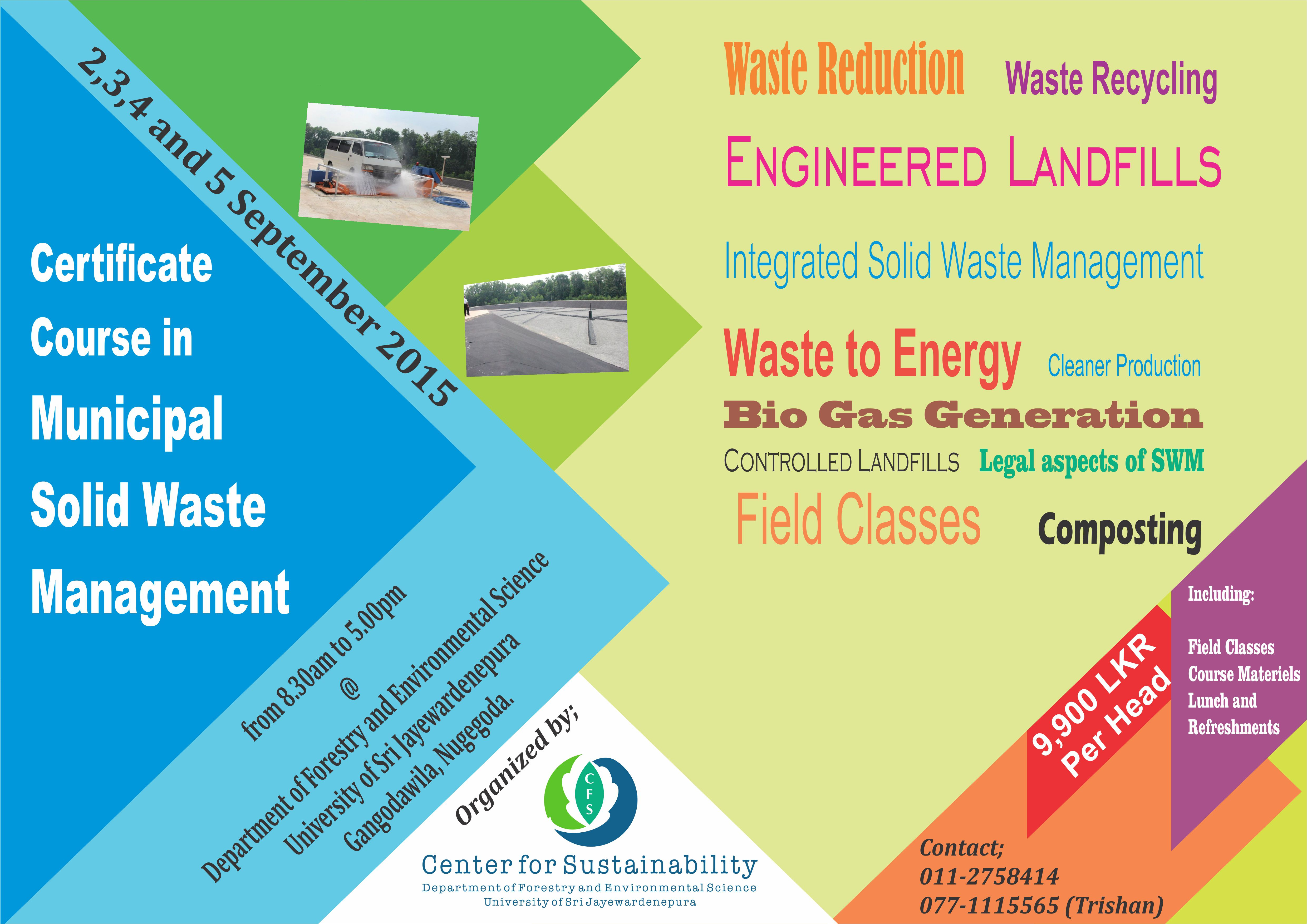 solid waste course