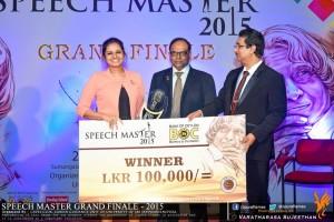 speech master 2015