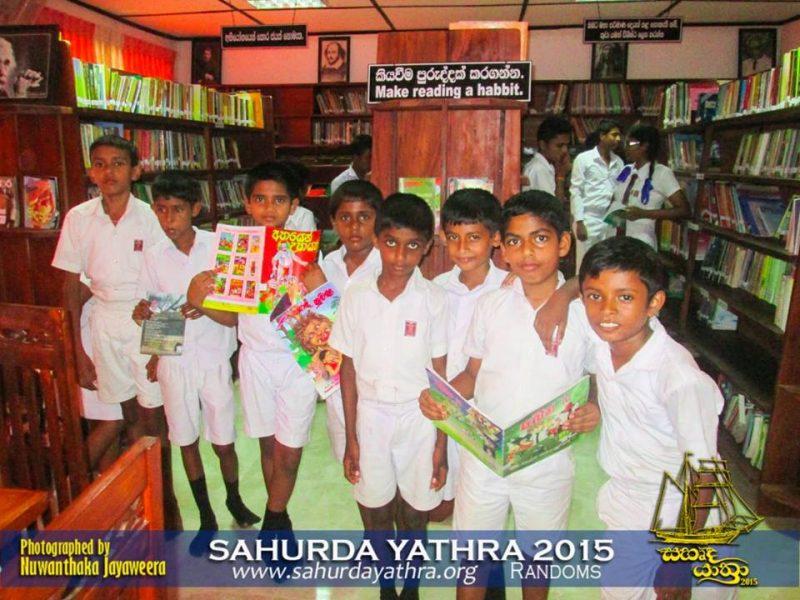 sahurda yathra 2015