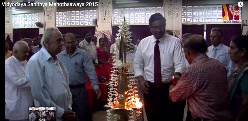 Vidyodaya Literary Awards 2015 ceremony