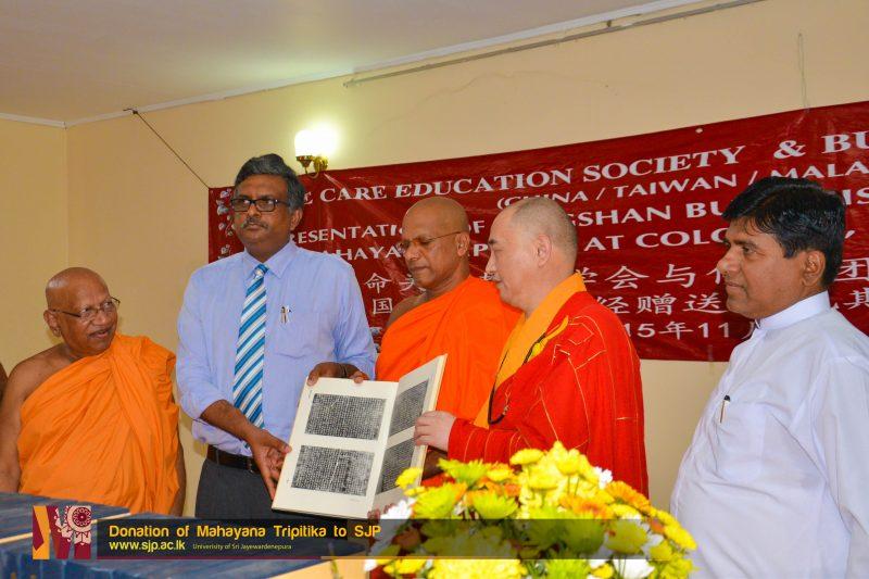 mahayana tripitaka donation