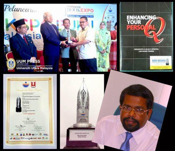 Prof Opatha Personal Q book award