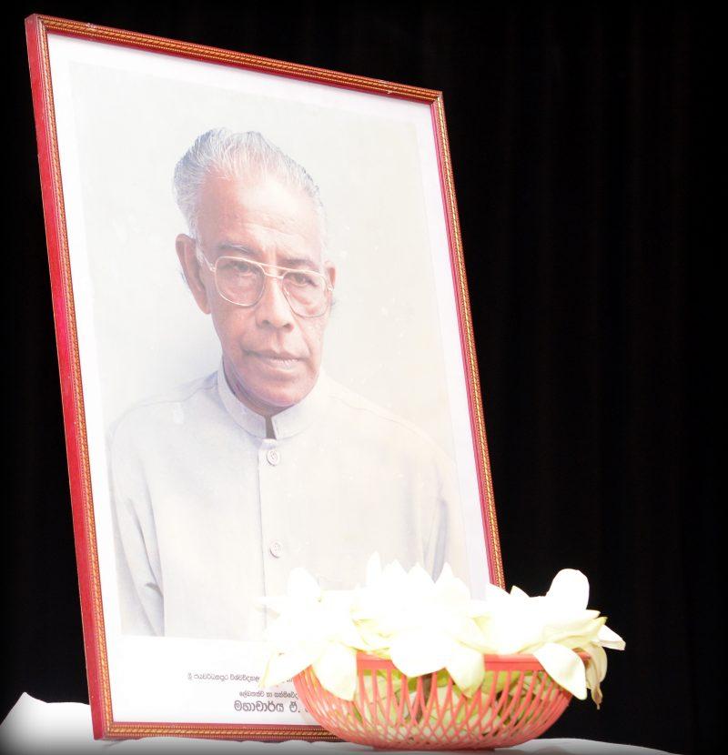 Prof.A,V.Suraweera memorial seminar