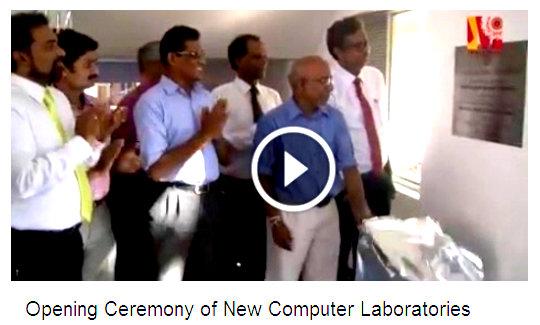 science computer lab