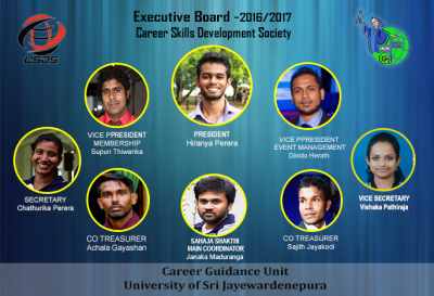 career guidance club jayewardenepura university