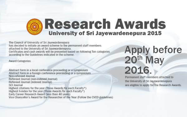 Research Awards – University of Sri Jayewardenepura, 2015 new