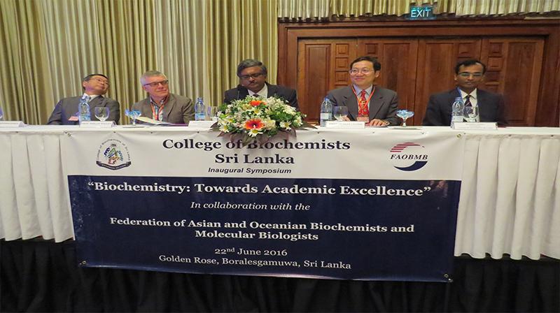The inaugural symposium of College of Biochemists Sri Lanka