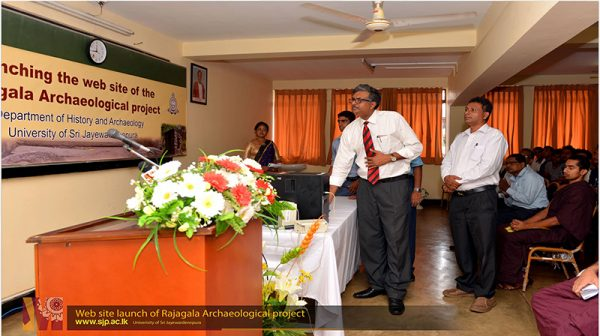 Website launch of Rajagala Archeological Project