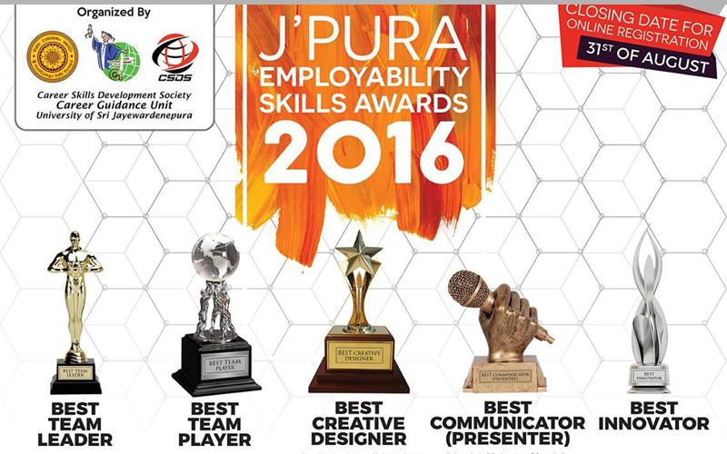 employability skill awards