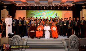 Jayewardenena pradeepa alumni award winners