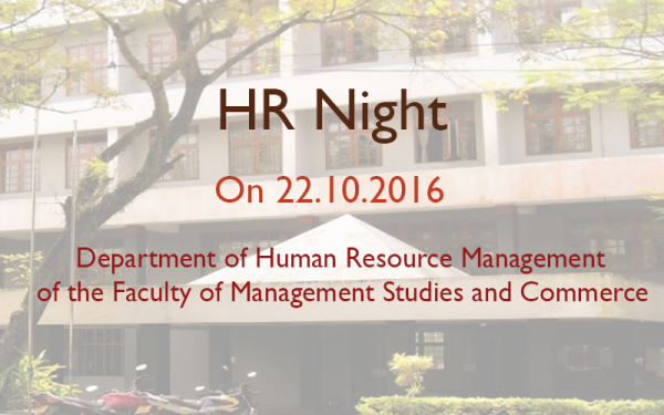 HR night 2016