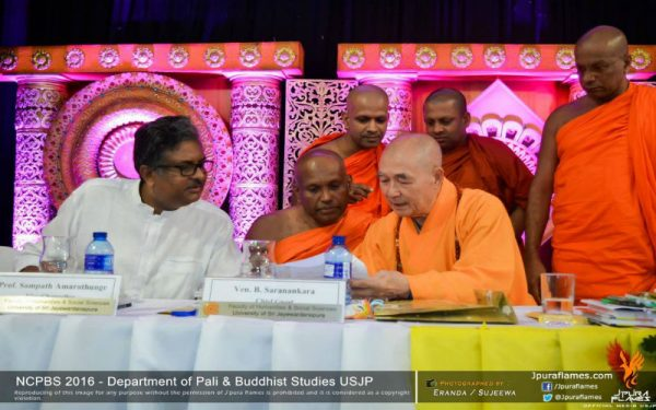 12th National Conference on Pali and Buddhist Studies 2016 featured