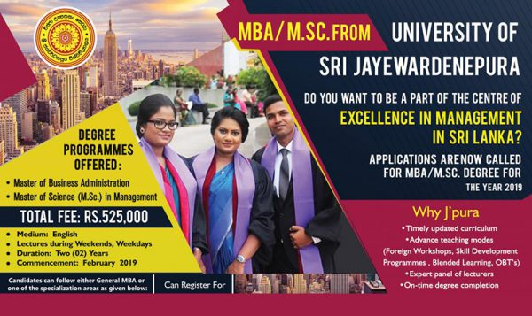 Earn MBA/MSc from USJP