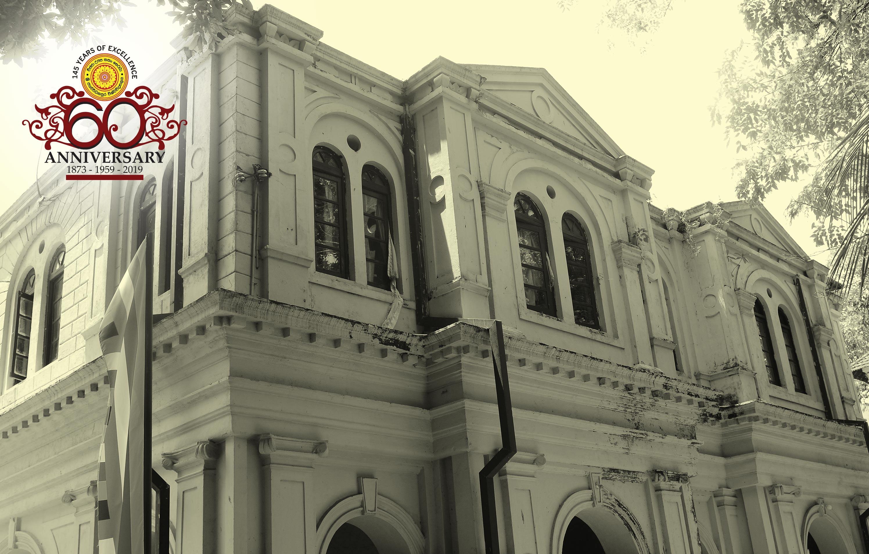 60th Anniversary - University of Sri Jayewardenepura, Sri Lanka