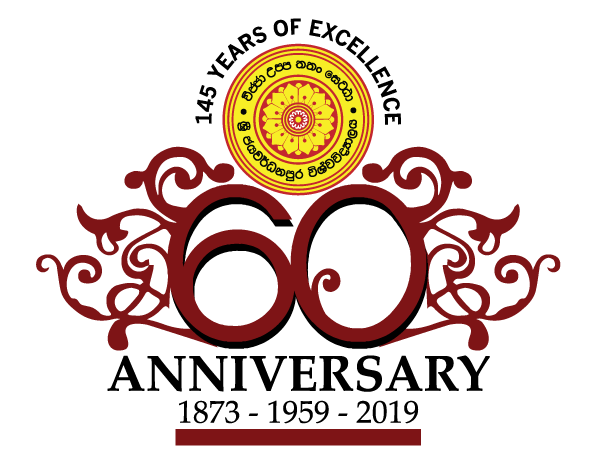 60th Anniversary of University of Sri Jayewardenepura – 1959 – 2019