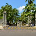 New main entrance - University of Sri Jayewardenepura