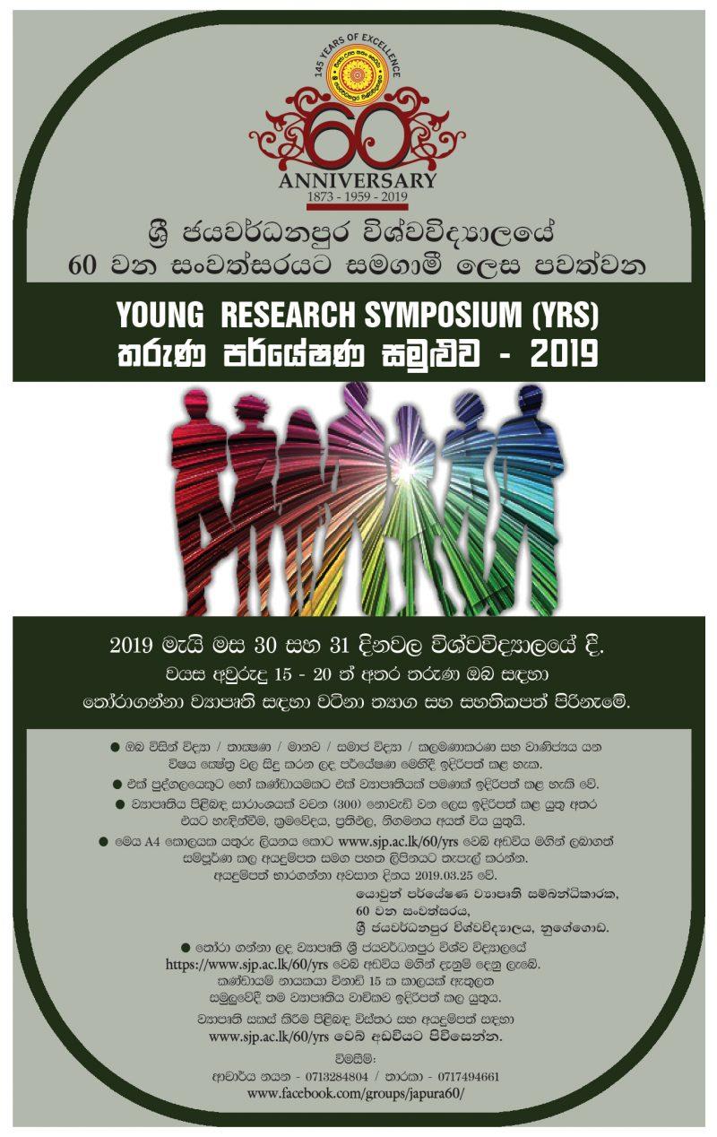 YRS symposium Jauewardenepura