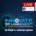 innovate sri lanka - innovation and invention exhibition at BMICH - Live FB Stream